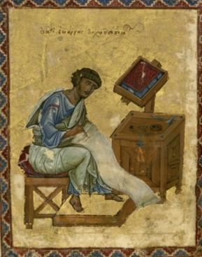 San Juan Crisóstomo escritor. biblia. S.XI