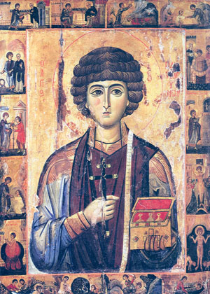 San Pantaleón Monasterio de Vatopedi (Monte Athos)